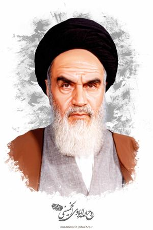 Description de l'image Imam Khomeini.jpg.